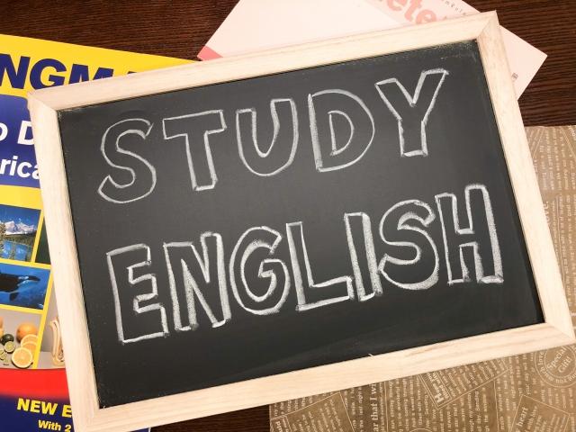 英語 頑張ろ みんな で う
